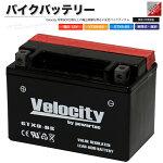 バイクバッテリー蓄電池YTX9-BSGTX9-BSFTX9-BS互換対応密閉式MF液別(液付属)【あす楽】【配送種別:B】★