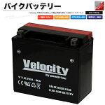 バイクバッテリー蓄電池YTX20L-BSGTX20L-BSYTX20L-BS互換対応密閉式MF液別(液付属)【あす楽】【配送種別:B】★