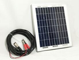 船舶や自動車のバッテリー上がり防止に!! 8W多結晶ソーラーパネル(12Vシステム系・高品質)12Vバッテリー充電用 MSP8W12V YMT ENERGY