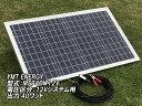 40W多結晶ソーラーパネル(12Vシステム系・高品質)(MSP40W12V)【太陽光パネル】【太陽光発電】【太陽電池パネル】…