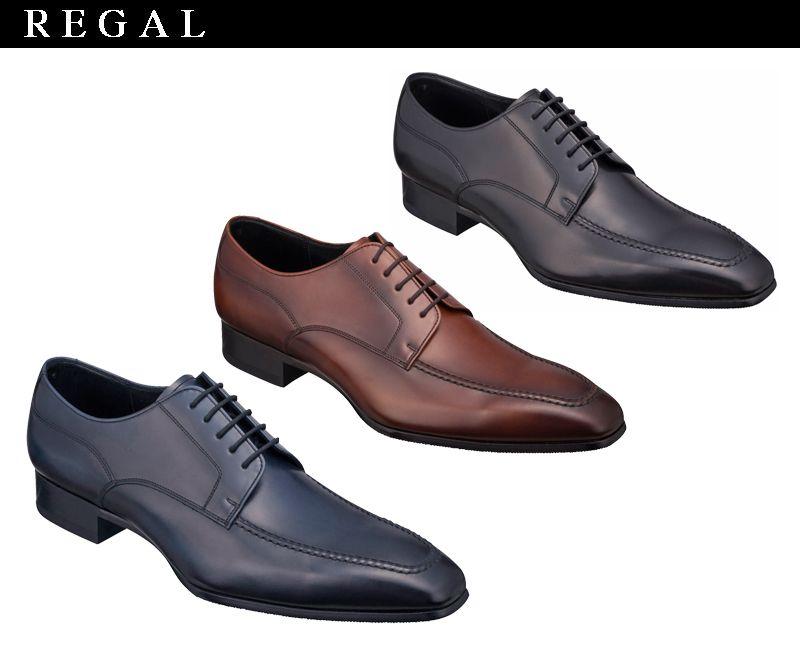 【12LRBD】【REGAL】【送料無料】アッパー全て本革☆セミマッケイ式 Uチップ ビジネスシューズ紳士靴 日本製