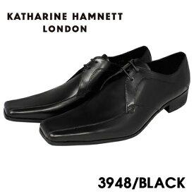 【KATHARINE HAMNETT3948】【送料無料】キャサリンハムネット 本革紐流れビジネスシューズ紳士靴 ブラック