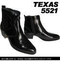 【半額セール】【5521】【TEXAS】【送料無料】本革アドバン加工ウエスタンブーツ◆サイドファスナーで履き脱ぎ楽々牛革ショートブーツ靴☆キャメル