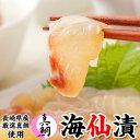 母の日 ギフト プレゼント 送料無料 【詰合せ】 真鯛の海仙漬 4袋入 (1袋 100g×4袋)真鯛の旨さが口でとろけます!(父…