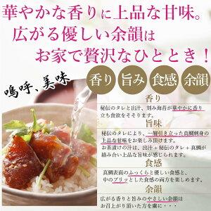 九十九島鯛茶漬け『花の鯛茶漬け』2食入り(マダイ)(真鯛)2