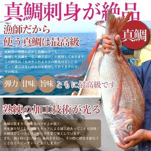 九十九島鯛茶漬け『花の鯛茶漬け』2食入り(マダイ)(真鯛)10