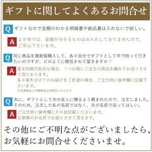 九十九島鯛茶漬け『花の鯛茶漬け』2食入り(マダイ)(真鯛)16