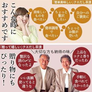 長崎よか魚花の鯛茶漬け鯛茶漬け活かし真鯛8