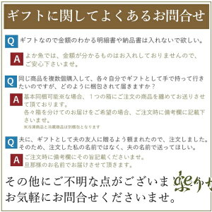 長崎よか魚花の鯛茶漬け鯛茶漬け活かし真鯛15