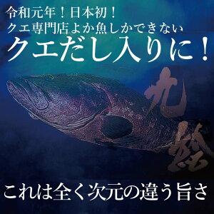 長崎よか魚花の鯛茶漬け鯛茶漬け活かし真鯛3