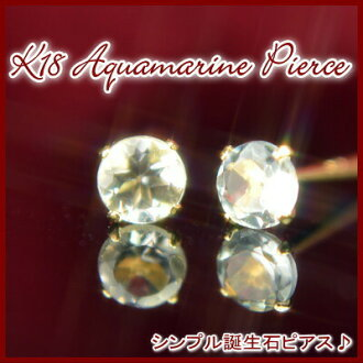 Total 3000 pairs surpassed! K18 natural aquamarine earrings ★ simultaneously 3 each order with delivery!