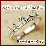 WGホワイトゴールド天然ダイヤモンドティアラリング