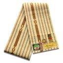 八重山ミンサー織り 送料無料 半幅帯 アイボリー系地茶絣細縞 伝産マーク 石垣島産本場手織り 永遠の愛の証 みんさー織り