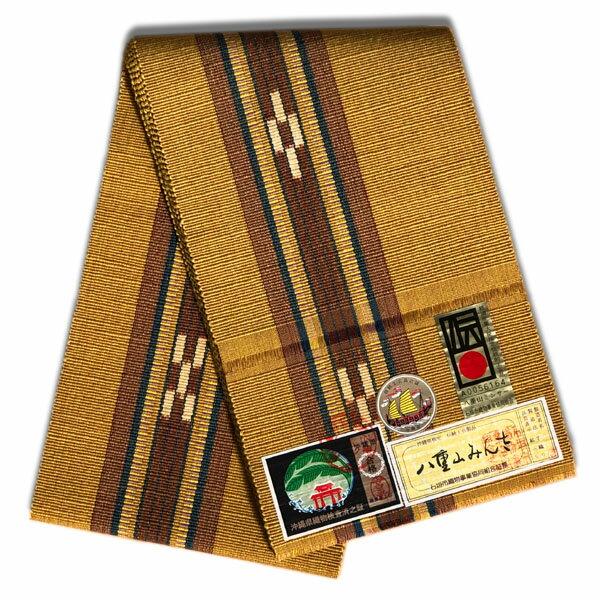 八重山ミンサー織り 送料無料 半幅帯 金茶地、その他/茶絣 伝産マーク 石垣島産本場手織り 永遠の愛の証 みんさー織り からし