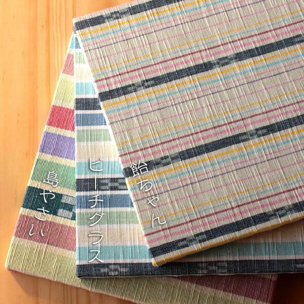 ファブリックパネル ファブリックボード 飴ちゃん ビーチグラス 島やさい 白系 ホワイト 30×30cm 石垣島産本場手織り 八重山ミンサー織り 壁掛け 永遠の愛の証 みんさー織り