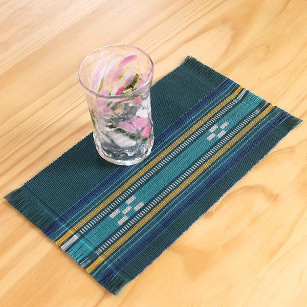 八重山ミンサー織り 新柄小マット(柄が少し変わりました)ランチョンマット ブルー系 石垣島産本場手織り 青 青緑 永遠の愛の証 みんさー織り