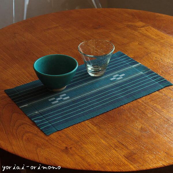 八重山ミンサー織り 新柄中マット ランチョンマット ブルー系 石垣島産本場手織り 青 青緑 永遠の愛の証 みんさー織り