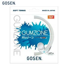 【GOSEN】ゴーセン GUMZONE ホワイト 軟式テニス ストリング 【SSGZ11AW】 ガット ゴーセン テニス ガット