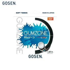 【GOSEN】ゴーセン GUMZONE ブラック 軟式テニス ストリング ガット【SSGZ11GB】 ゴーセン テニス ガット