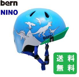 【最新色入荷!】【送料無料】bern PAINT BLUE DINOSAUR W/MARKERS バーン NINO 子供用ヘルメット 自転車 キッズ ジュニア 男の子 48cm-51.5cm 51.5cm-54.5cm 入園 入学