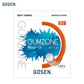 【GOSEN】ゴーセン GUMZONE オレンジ 軟式テニス ガット 【SSGZ11SO】 ゴーセン テニス ガット