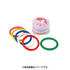 【エバニュー EVERNEW】リングバトン リレー プラ製 6色組 EGA160 保育園 幼稚園 小学校低学年向 日本製