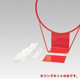 【TOEI LIGHT】トーエイライト スクールバスケットリングネット  2枚1組 バスケ ネット ゴール xa-b3814