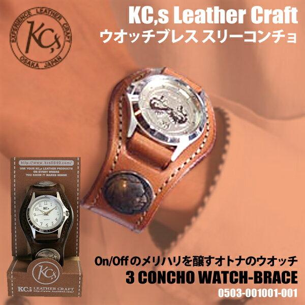 【送料無料】KC,s ケイシイズ 時計 ケーシーズ 時計 レザーベルト ウォッチ 3 コンチョ 腕時計 うでどけい とけい 革ベルト ウォッチ