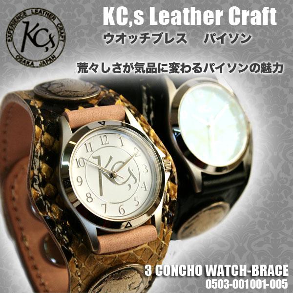 【送料無料】KC,s ケイシイズ 時計 ケーシーズ 時計 レザーベルト ウォッチ 3 コンチョ パイソン 腕時計 うでどけい とけい 革ベルト