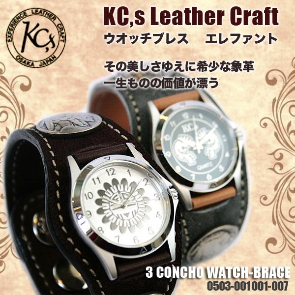 【送料無料】KC,s ケイシイズ 時計 ケーシーズ 時計 レザーベルト ウォッチ 3 コンチョ エレファント 腕時計 うでどけい とけい 革ベルト