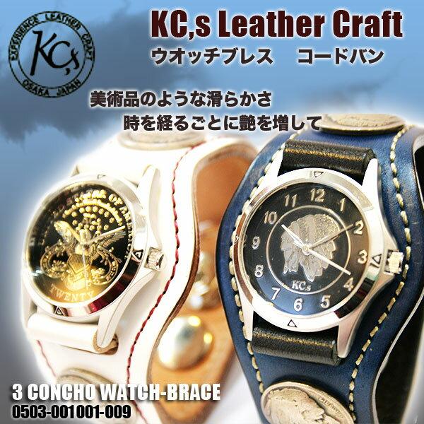 【送料無料】KC,s ケイシイズ 時計 ケーシーズ 時計 レザーベルト ウォッチ 3 コンチョ コードバン 腕時計 うでどけい とけい 革ベルト【ケーシーズ 時計】