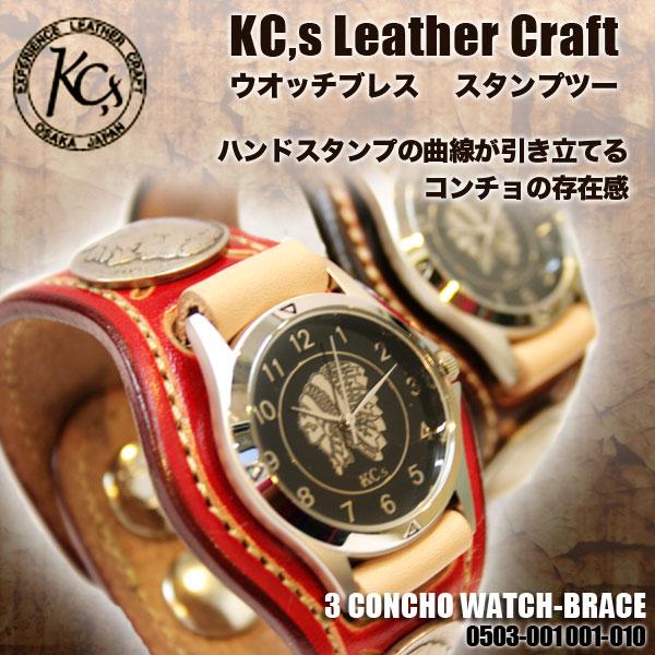 【送料無料】KC,s ケイシイズ 時計 ケーシーズ 時計 レザーベルト ウォッチ 3 コンチョ スタンプツー 腕時計 うでどけい とけい 革ベルト【ケーシーズ 時計】