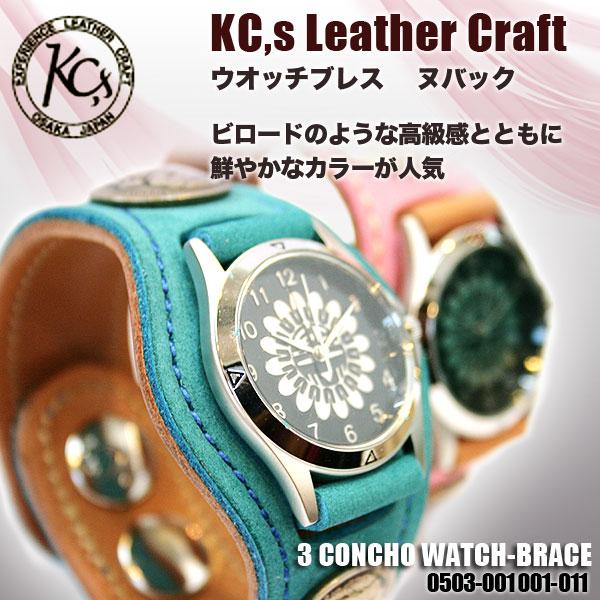 【送料無料】KC,s ケイシイズ 時計 ケーシーズ 時計 レザーベルト ウォッチ 3 コンチョ ヌバック 腕時計 うでどけい とけい 革ベルト【ケーシーズ 時計】