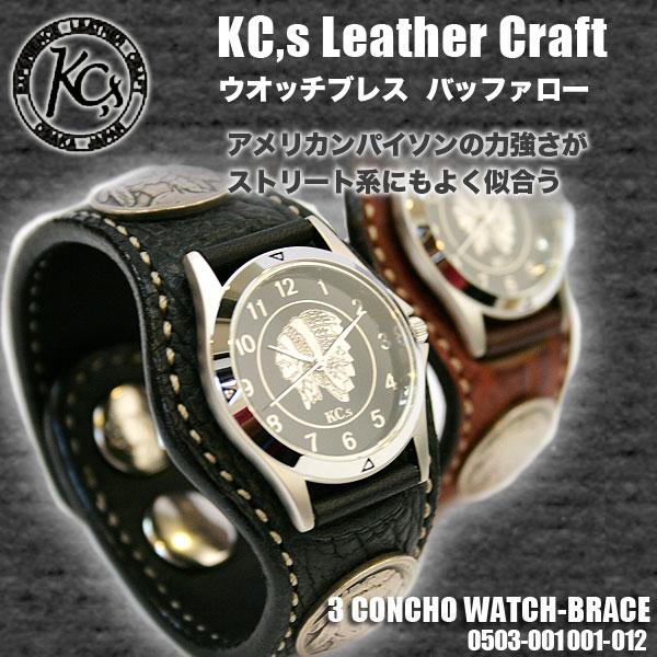 【送料無料】KC,s ケイシイズ 時計 ケーシーズ 時計 レザーベルト ウォッチ 3 コンチョ バッファロー 腕時計 うでどけい とけい 革ベルト【ケーシーズ 時計】