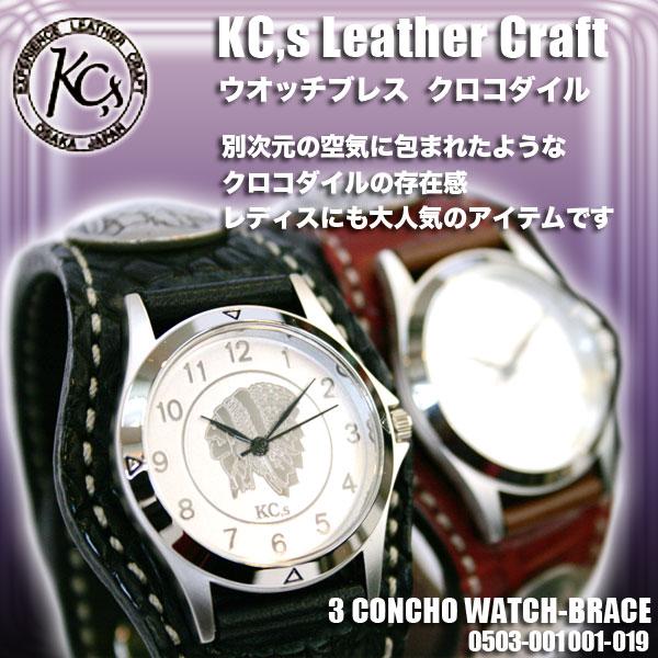 【送料無料】KC,s ケイシイズ 時計 ケーシーズ 時計 レザーベルト ウォッチ 3 コンチョ クロコダイル 腕時計 うでどけい とけい 革ベルト