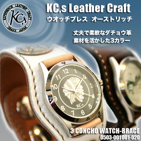 【送料無料】KC,s ケイシイズ 時計 ケーシーズ 時計 レザーベルト ウォッチ 3 コンチョ オーストリッチ 腕時計 うでどけい とけい 革ベルト
