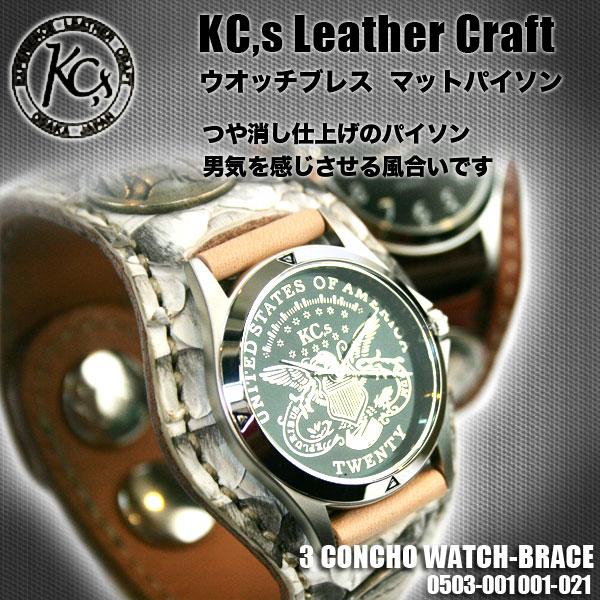 【送料無料】KC,s ケイシイズ 時計 ケーシーズ 時計 レザーベルト ウォッチ 3 コンチョマットパイソン 腕時計 うでどけい とけい 革ベルト