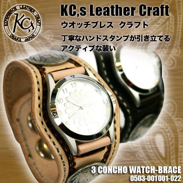 【送料無料】KC,s ケイシイズ 時計 ケーシーズ 時計 レザーベルト ウォッチ 3 コンチョ クラフト 腕時計 うでどけい とけい 革ベルト