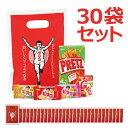 江崎グリコ グリコ袋 1袋5種入り(30セット) お菓子 詰め合わせ 子供 ギフト かわいい クリスマス 子供会 クリスマス…