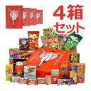 【送料無料】江崎グリコ セレクション・ザ・グリコ(L) 25種入り1箱(4セット)お菓子 詰め合わせ 子供 ギフト かわい…