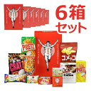 【送料無料】江崎グリコ セレクション・ザ・グリコ(S) 10種入り1箱(6セット) お菓子 詰め合わせ 子供 ギフト かわい…