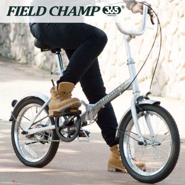 【代引き・同梱不可】【折り畳み自転車】 FIELD CHAMP365 FDB16