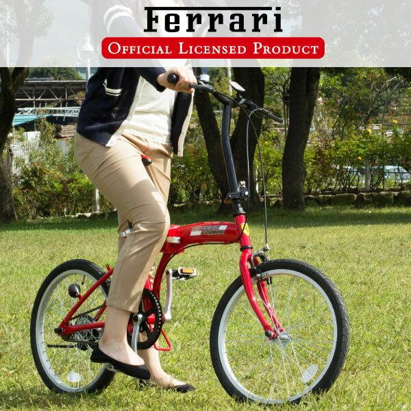 【代引き・同梱不可】【サイクリング】Ferrari FDB20 自転車/じてんしゃ/サイクリング/折りたたみ自転車