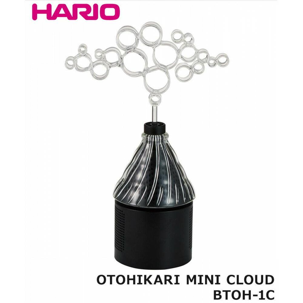 HARIO ハリオ OTOHIKARI MINI CLOUD クラウド 照明&スピーカー BTOH-1C【オーディオ】