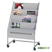 【代引き・同梱不可】サンケイ マガジンラック MGR-340【収納用品】