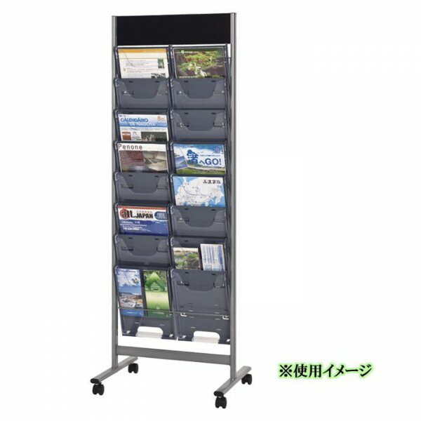 【代引き・同梱不可】サンケイ パンフレットスタンド CTS-208【収納用品】