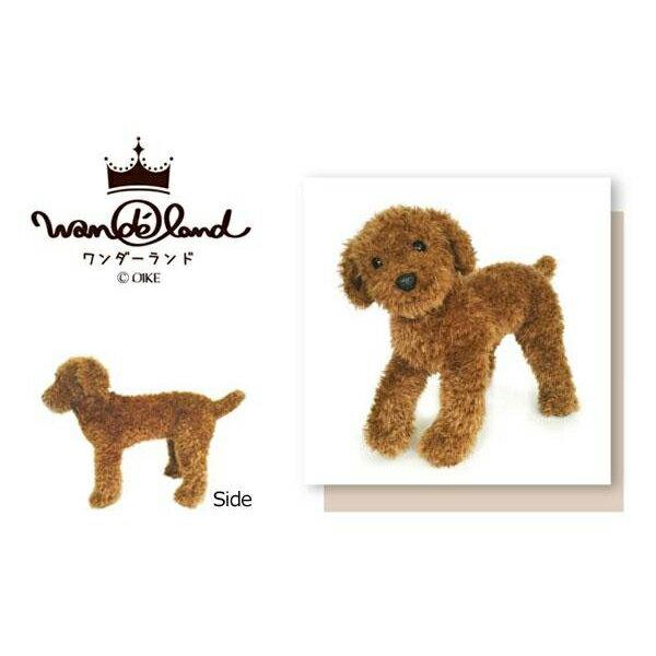 【代引き・同梱不可】犬型マネキン ワンダードッグ・トイプードル 04500【ペット 犬用品】