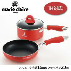 MC-085 マリ・クレール IH対応 アルミ片手鍋16cm&フライパン20cm【鍋(パン)】