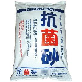 【代引き・同梱不可】マツモト産業 抗菌砂 15kg【ガーデニング・花・植物・DIY】
