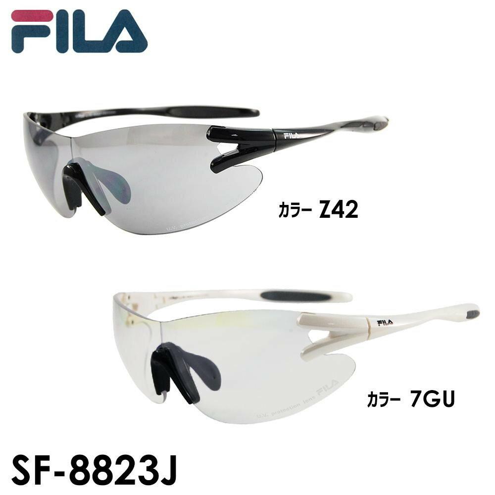 FILA フィラ スポーツファッションレンズ SF-8823J【スポーツ】